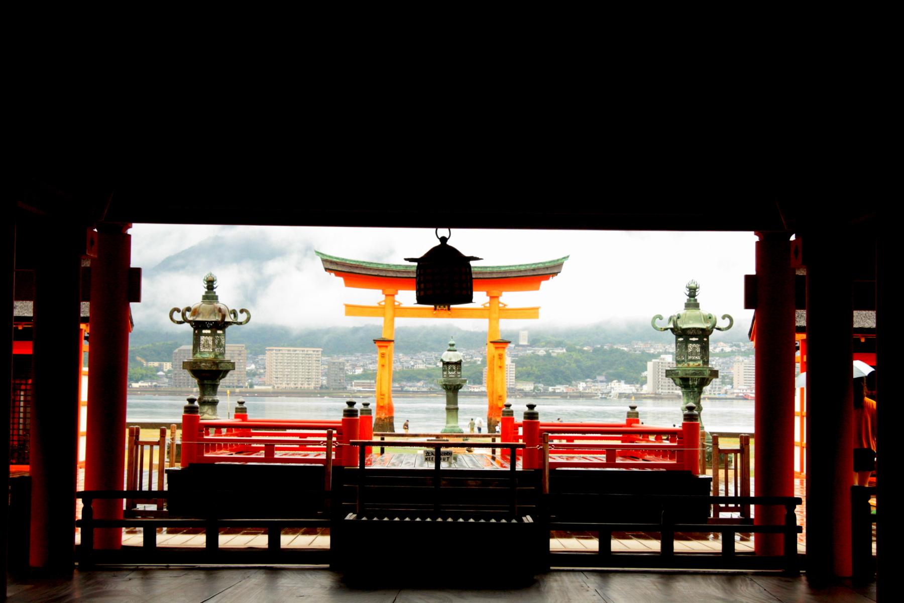 Organisation de mon voyage au Japon