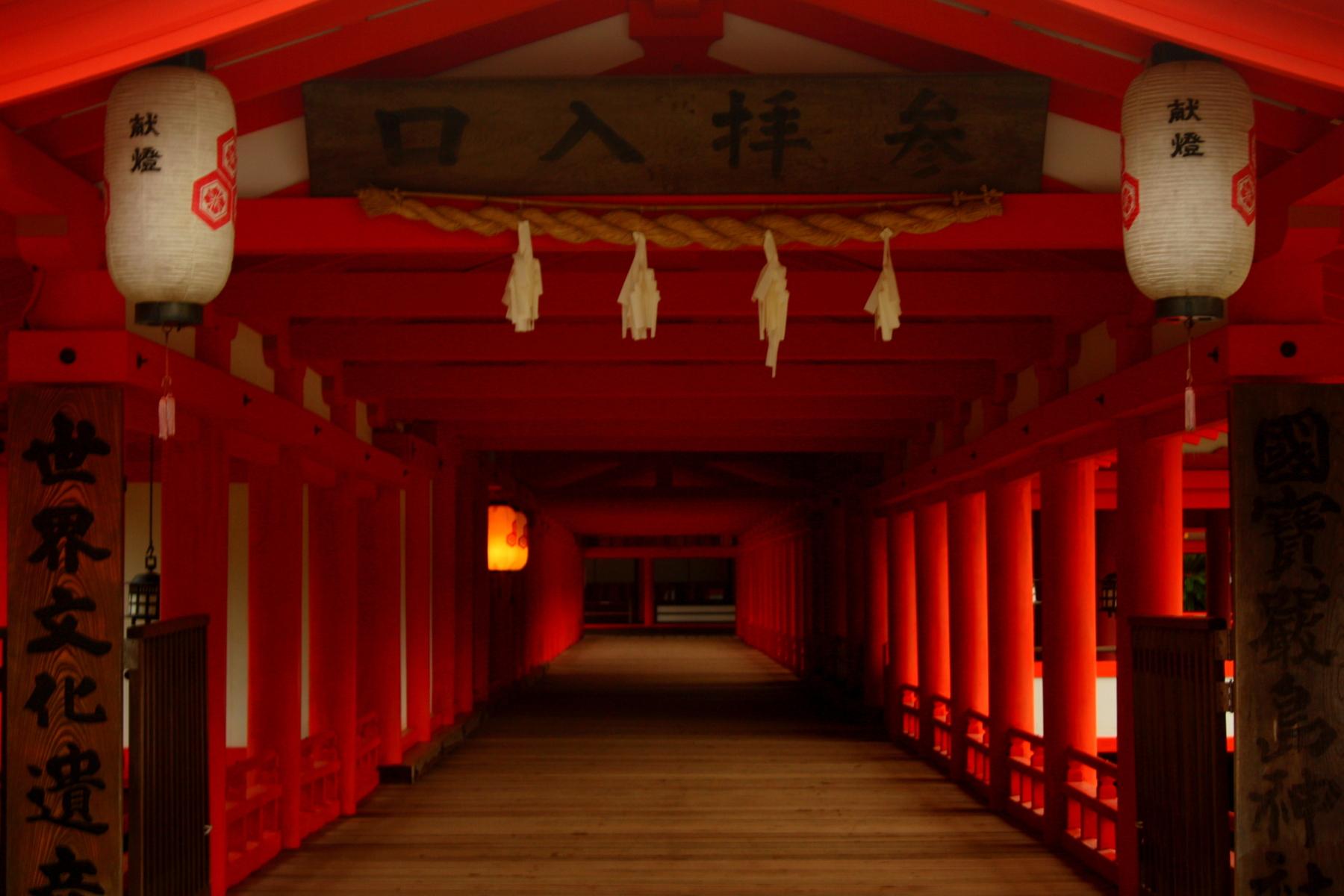 10 bonnes raisons de se rendre au Japon