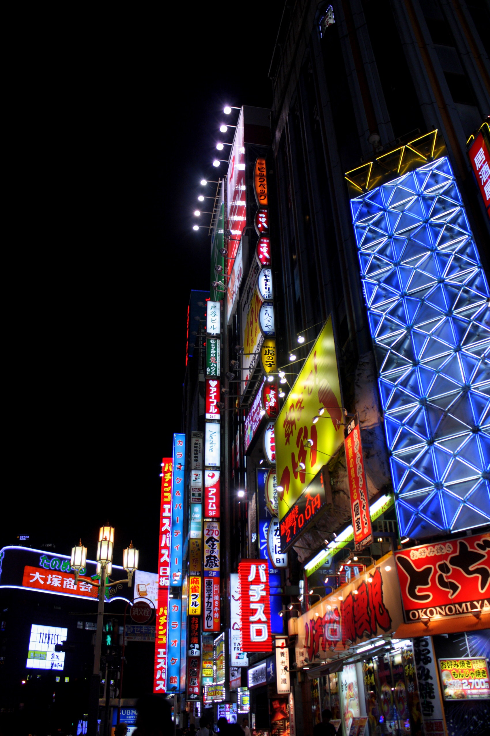 japon_tokyo_shijunku_ecran