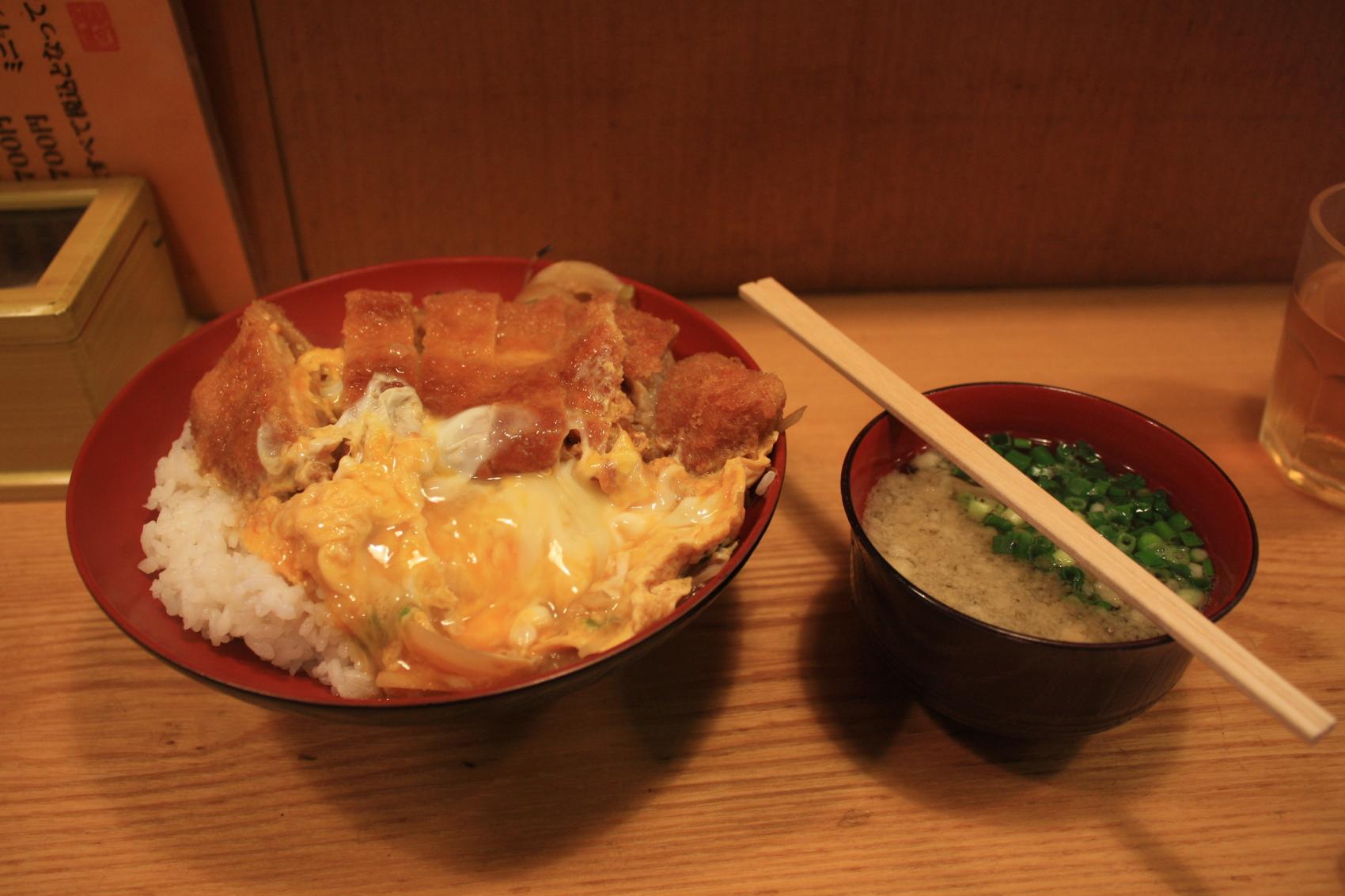 Kastu-Don spécialité Japonaise