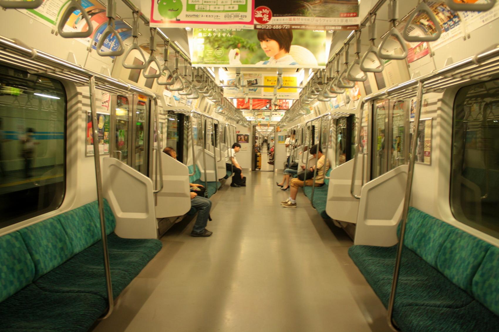 metro_japon_propre