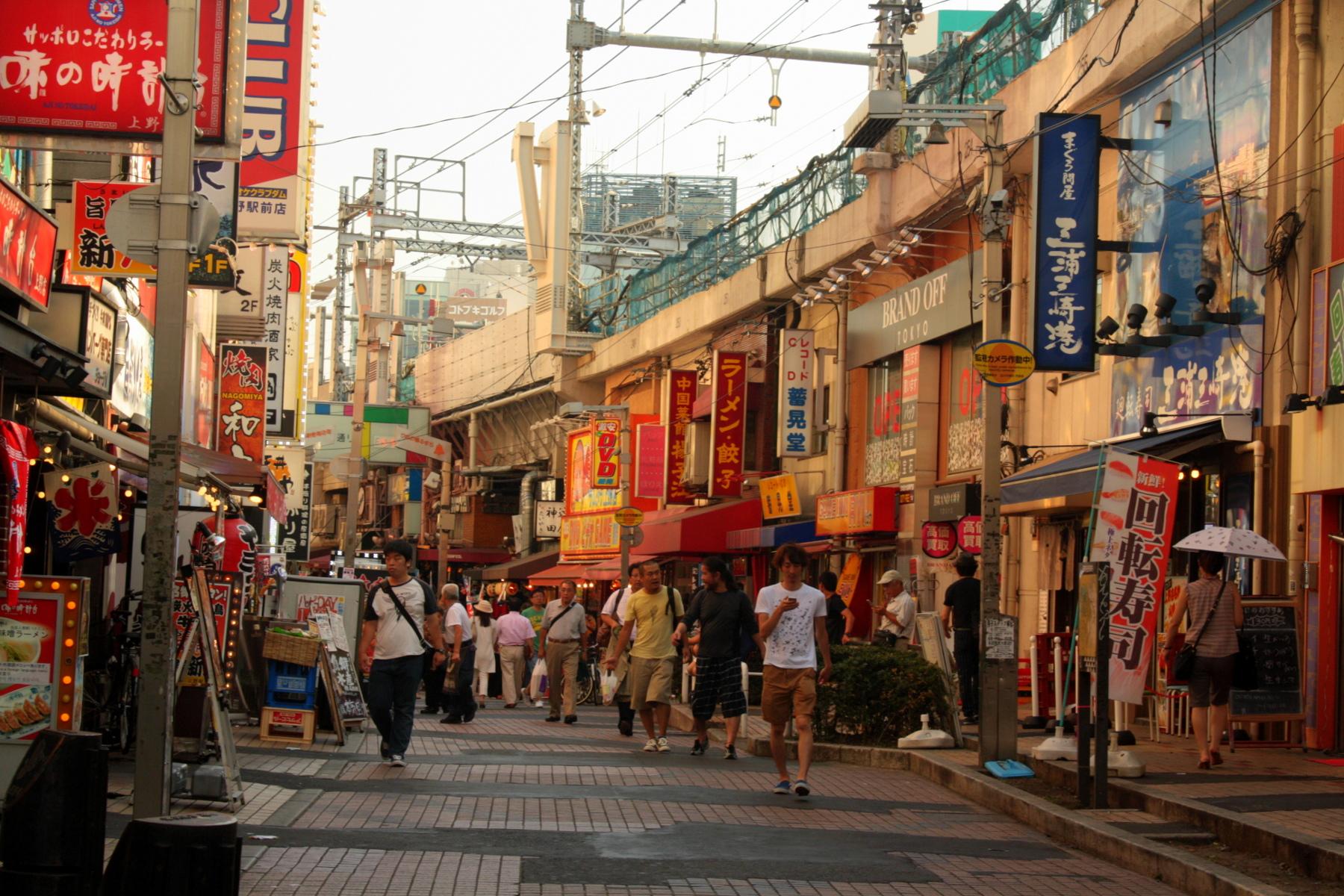 Pourquoi j'ai adoré Tokyo ?