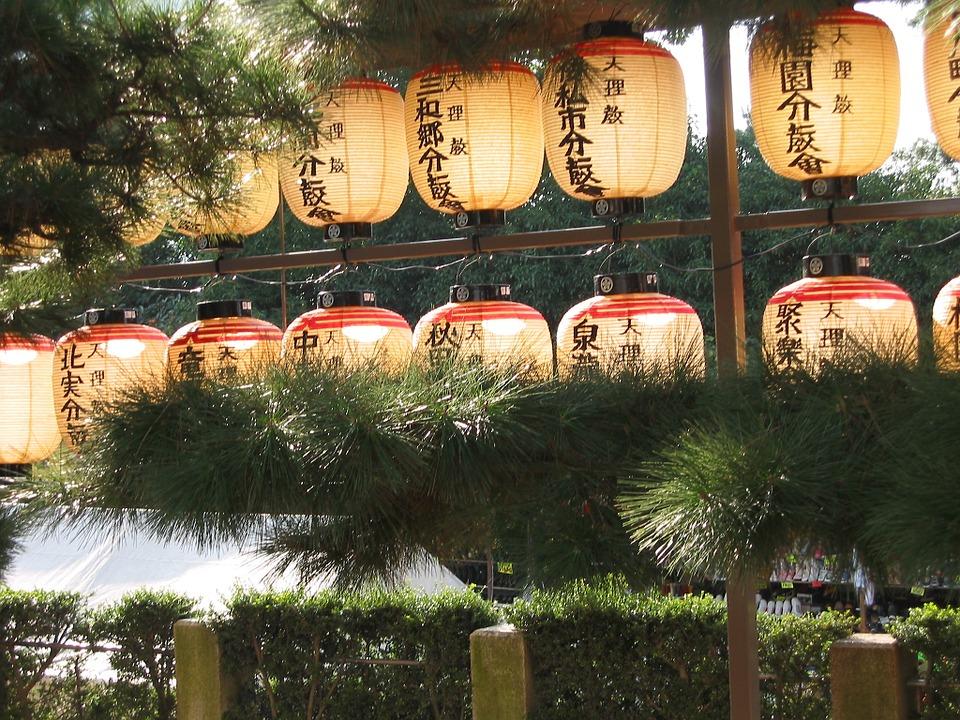 Les endroits insolites à découvrir au Japon